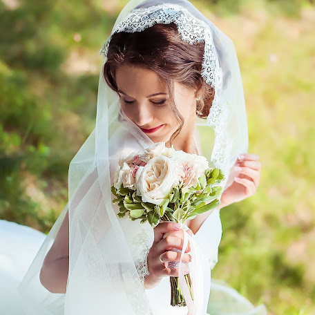 Wedding photographer Aleksandr Zoff (AlexZoFF). Photo of 26.06.2016