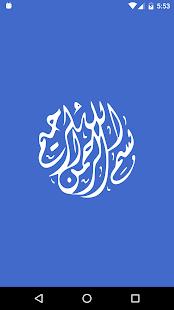 Norani Qaida Urdu - náhled