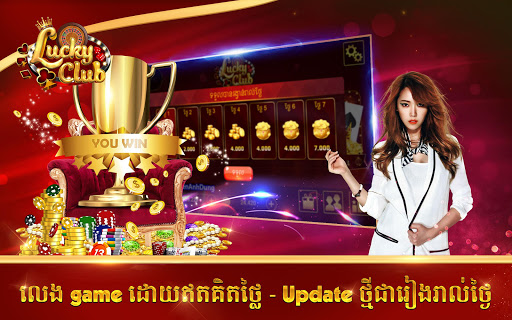 Lucky Club- Top Khmer Card 1.0.8 gameplay | by HackJr.Pw 12