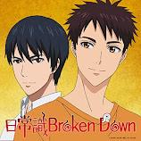 Youkai Apartment no Yuuga na Nichijou ED Single – Nichijoushiki Broken down