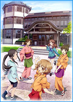 Estrenos de Anime Primavera 2011 Hanasaku-Iroha