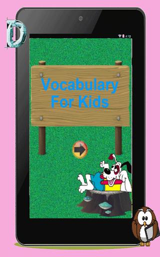 子供のための語彙日