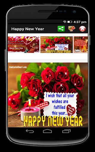 Happy New Year 2019 Greetings 9.0 screenshots 2