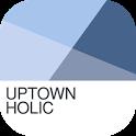 업타운홀릭을 모바일앱으로 만나세요 icon