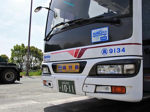 西鉄高速バス「桜島号」 9134 北熊本SAにて その4
