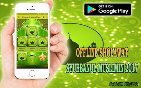Offline Sholawat Syubbanul Muslimin 2017 - náhled