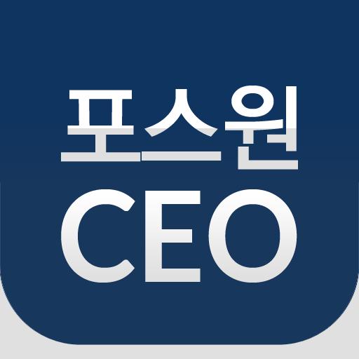 포스원 CEO
