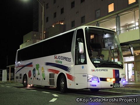 阪神バス「サラダエクスプレス」津和野線 586
