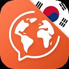 Learn Korean. Speak Korean icon