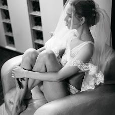 Wedding photographer Anna Shirokova (AnnaShirokova). Photo of 12.03.2016