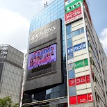 shibuya 109 men's building in Shibuya, Tokyo, Japan