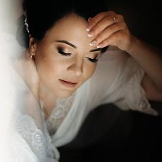 Wedding photographer Aleksey Chipchiu (mailin315). Photo of 01.05.2018