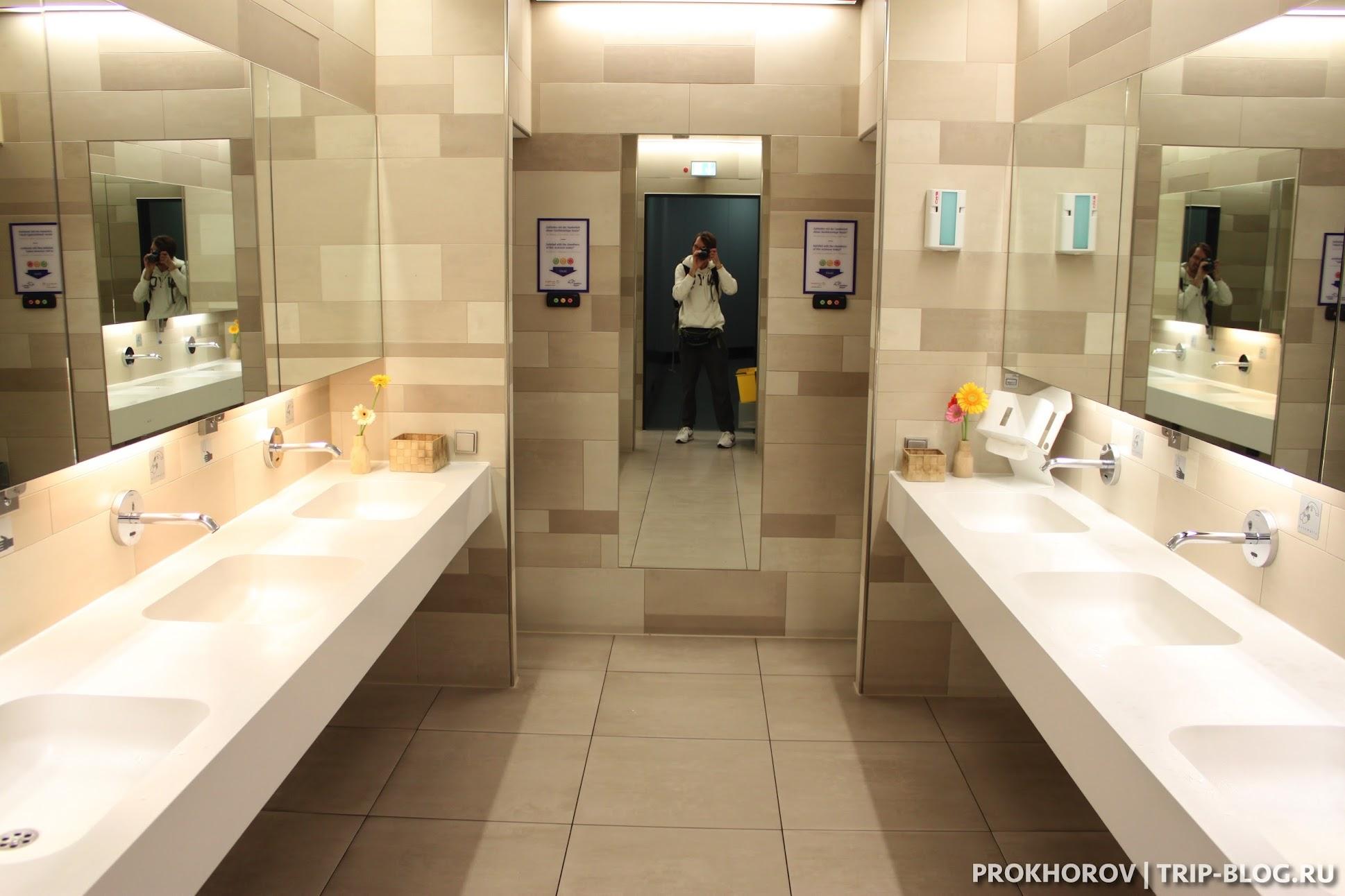 Туалет в аэропорту Франкфурт