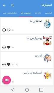 لینک گروه تلگرام درساوه لینک های تلگرام-گروه.کانال و.. - Android Apps on Google Play