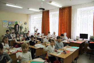 """Photo: Школа №23 класс 2 """"Г"""""""