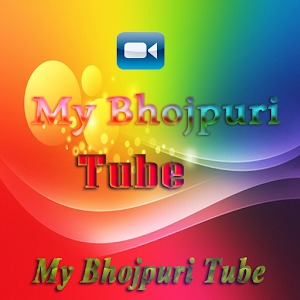 My Bhojpuri Tube