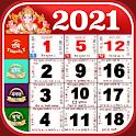 2021 Calendar - India 2021 ka Calendar icon
