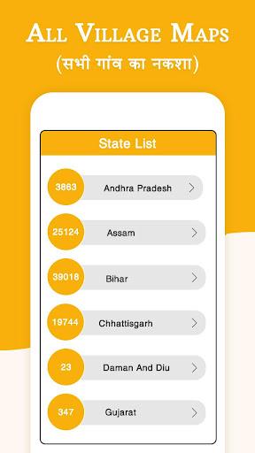 Village Map - भारत के गांवों का नक्शा cheat hacks