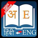 Hindi Dictionary Mini