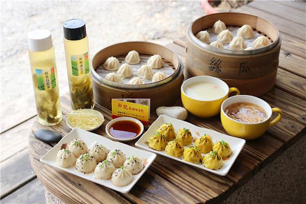 台南小吃-郭記蒸好味湯包 猶如餐廳級別的平價爆漿湯包~ 臭豆腐生煎包大驚豔!!