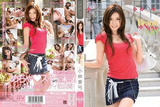 Ayumi Kobayashi BTYD-001