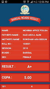 Barisal Board- screenshot thumbnail