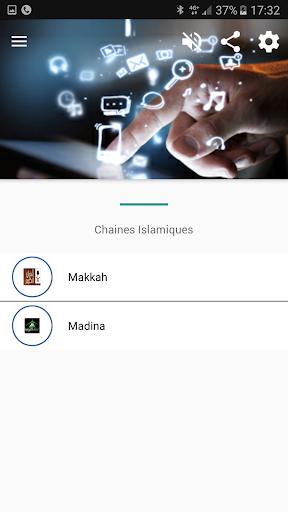 Maroc Athan (Coran et Salat) screenshot 8