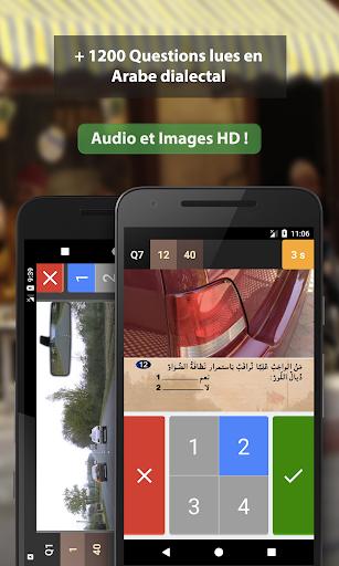 Sya9a Maroc 1.51 Screenshots 2