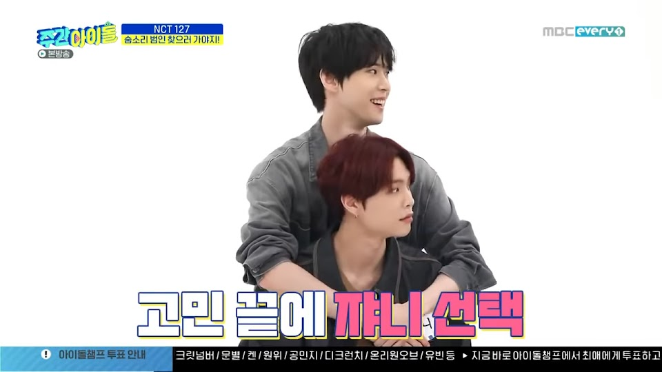 nct 127 weekly idol doyoung johnny