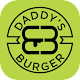 Download Daddy's Burger For PC Windows and Mac