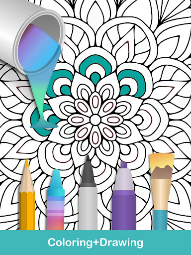 100 Mandala Coloring Pages Screenshot 17