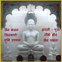Jain Puja - Swadhyaya icon