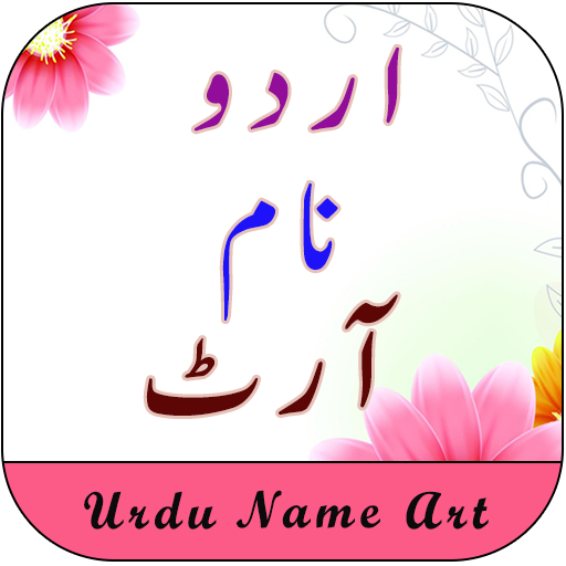 Stylish Urdu Name Art - Apps on Google Play
