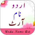 Stylish Urdu Name Art download