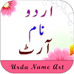 Stylish Urdu Name Art APK