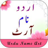 Stylish Urdu Name Art
