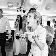 Wedding photographer Alena Kondakova (alenasimakova). Photo of 18.08.2016