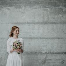 Wedding photographer Anna Dovgopolaya (CARJstudio). Photo of 15.07.2019