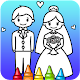 Glitter Wedding Coloring Book - Kids Drawing Pages