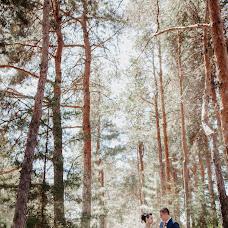 Wedding photographer Svetlana Savina (sawastudiophoto). Photo of 26.06.2018