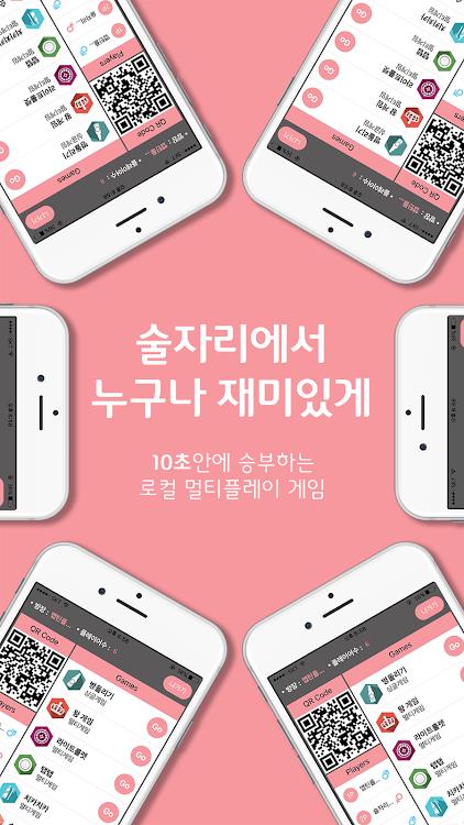 Top σεξ εφαρμογές iPhone