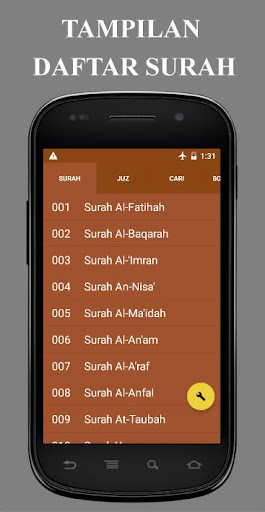 Al Quran Tajwid, Tafsir, Audio  screenshots 1