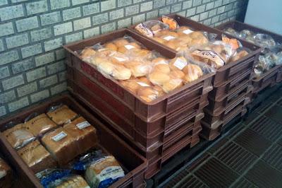 工場直売のパン写真1