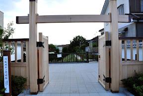 中ノ門堀跡入口