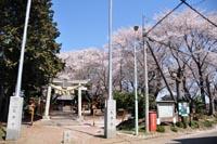 上戸日枝神社へ