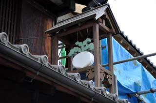 河村屋の看板