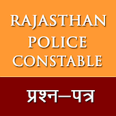 Rajasthan Police Constable Exam Paper