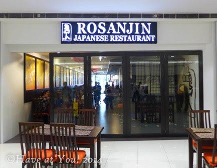 Rosanjin storefront