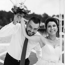 Wedding photographer Nikita Korec (MrKorets). Photo of 18.11.2018