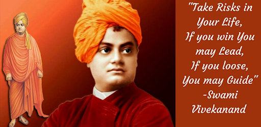 23+ Vivekananda Hd Wallpapers
